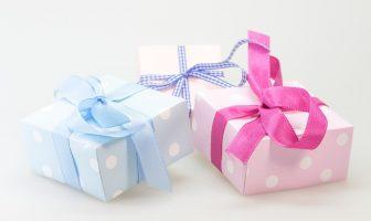 Vánoční dárky foto