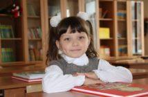 Děvče v první třídě